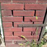 Pre- and Post-Construction Surveys